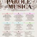 CONSERVATORIO: AL «CIMAROSA» LA QUINTA EDIZIONE DI «PAROLE DI MUSICA»